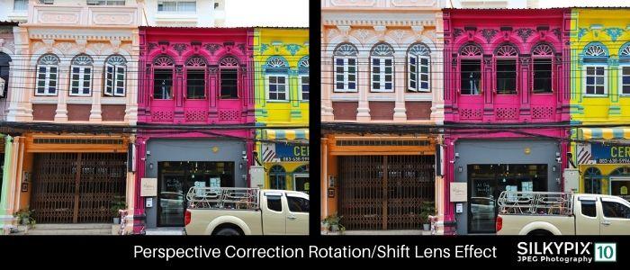 http://www.mirye.net/images/silkypix10/perspectivecorrectionrotation-700x300.jpg